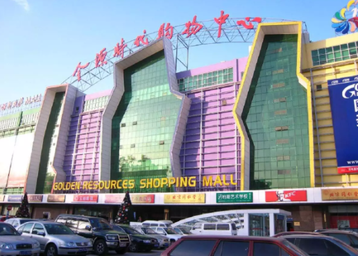 biggest mall in the world 2021