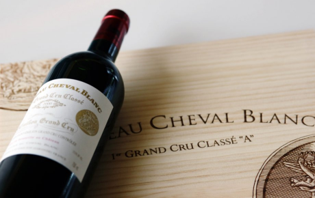 Top 10 Most Expensive Wines in the World 2021