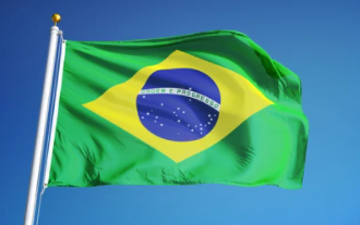 Top 10 Most Beautiful Flags in the World 2021