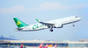 Top 10 Best Airlines in China 2021
