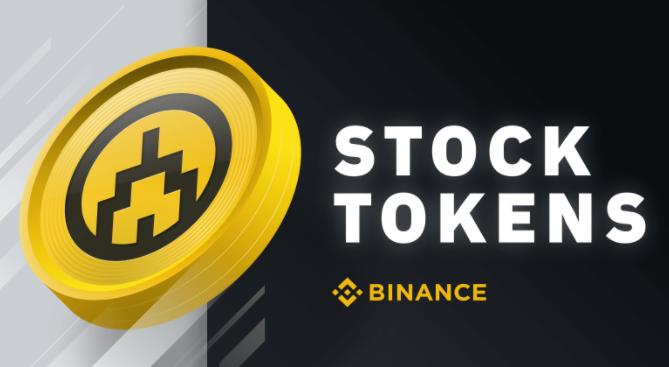 How to buy Stock Tokens on Binance: Beginner's Guide