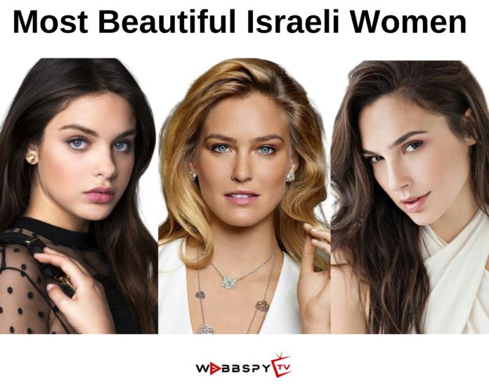 Most Beautiful Israeli Women 2021