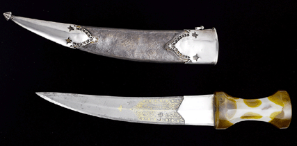 Most Expensive Medieval Weapons in the World 2021