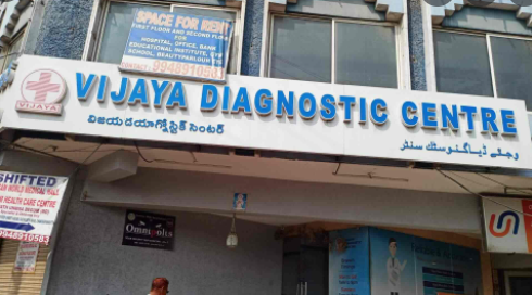 Top Pathology Labs In India 2021